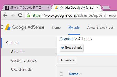 怎样放置Google的广告