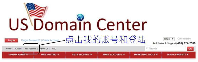如何重设US Domain Center账户密码 1