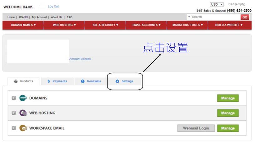 如何重设US Domain Center账户密码 2