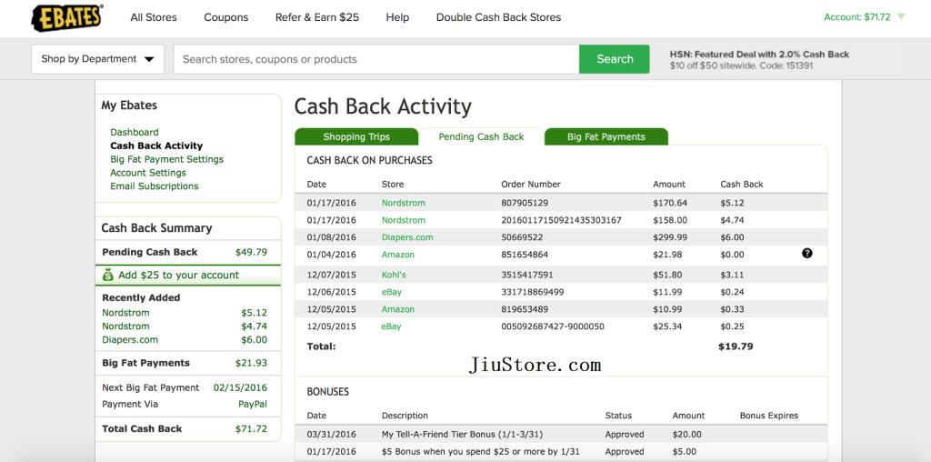 美国购物现金回赠网Ebates收入