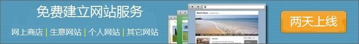 免费WordPress网上商店和网站安装设计服务
