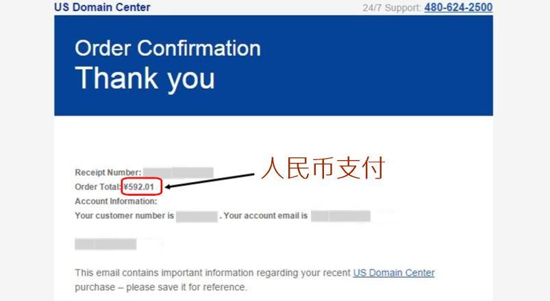 US Domain Center 人们币支付