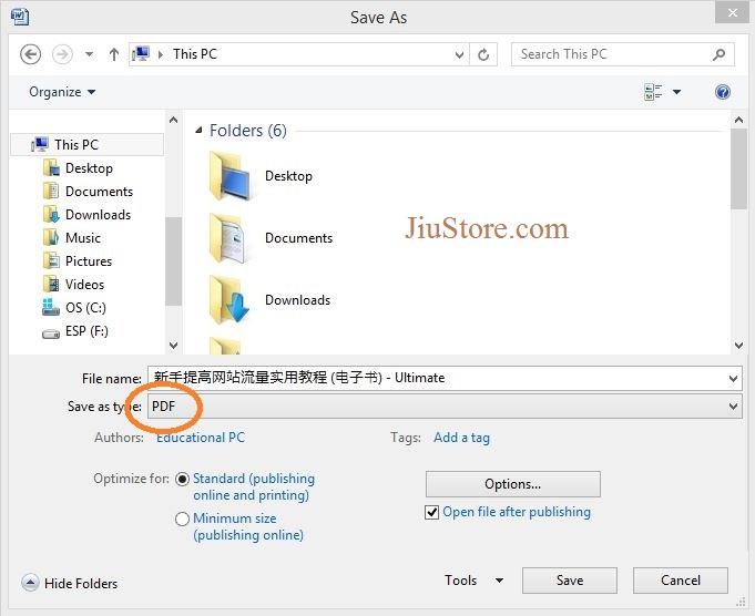 如何简单地制作和销售电子书 保存为PDF