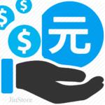 美国生意或美国代购: 如何在美收取人民币(RMB)的几种实用可行方法