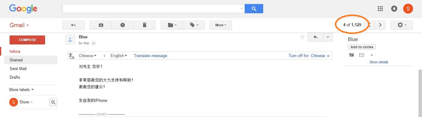 JiuStore 支持者好评 电邮交流