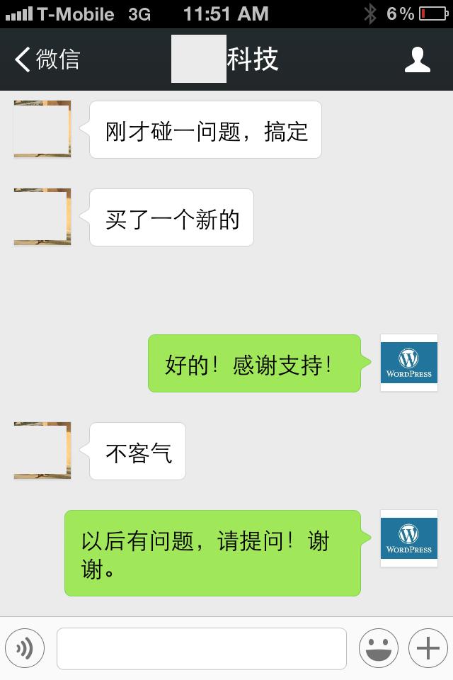 JiuStore 支持者好评 3