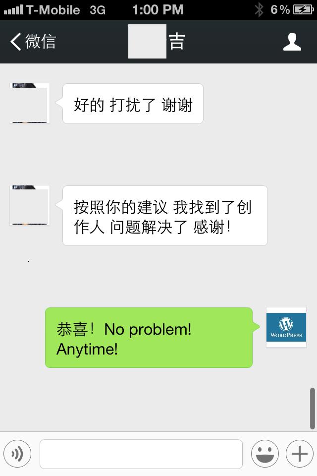 JiuStore 支持者好评 4