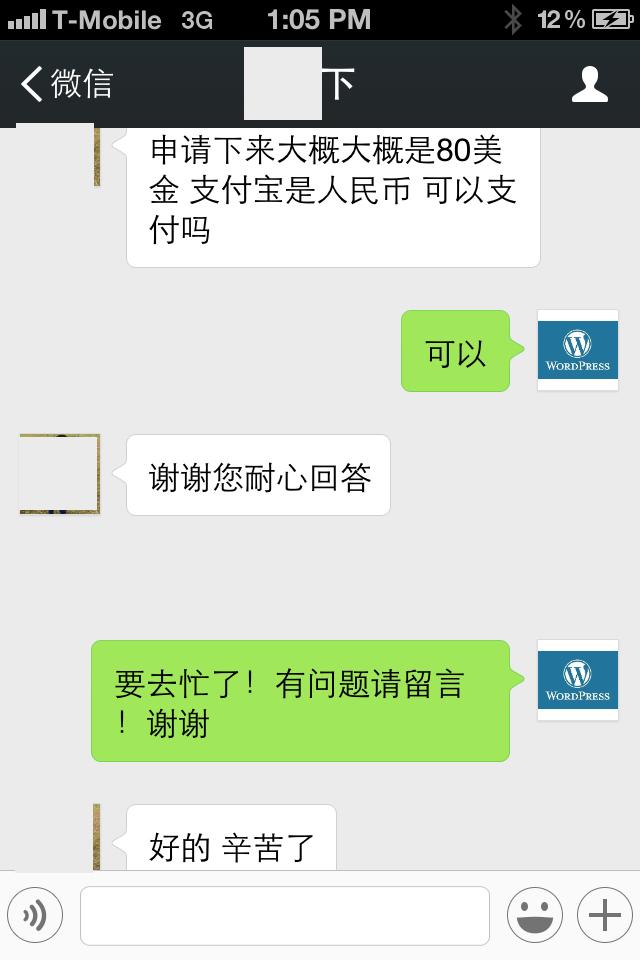 JiuStore 支持者好评 6