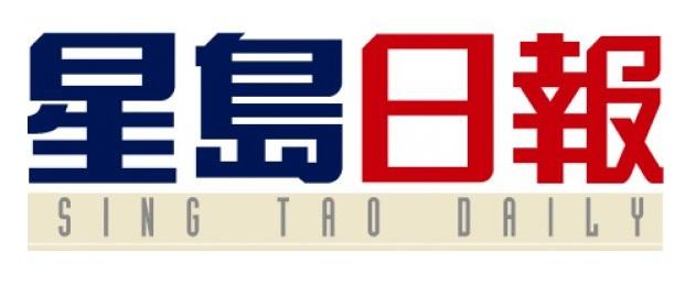 就网店|就网站(JiuStore)接受星岛日报记者的采访, 让更多人受益
